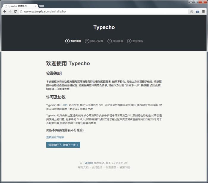 如何在各种环境下安装搭建TYPECHO博客系统 - typecho安装示例界面