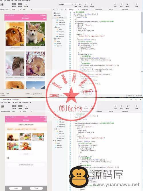 最新图片管理系统微信小程序带后台网站源码|Thinkphp内核