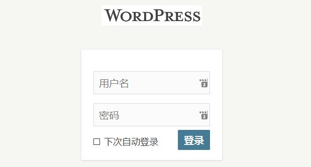 Typecho 登录页面样式修改插件 LoginPage
