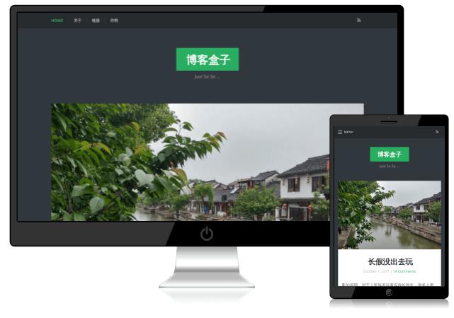 Typecho 移植单栏清新主题 Blogbox