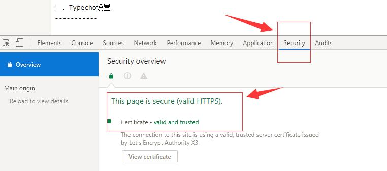 Typecho 全站启用 HTTPS 教程
