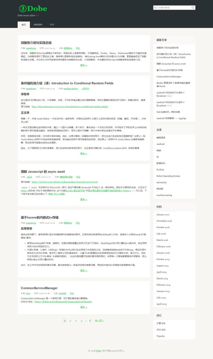 Typecho 绿色双栏博客主题模板 3dobe