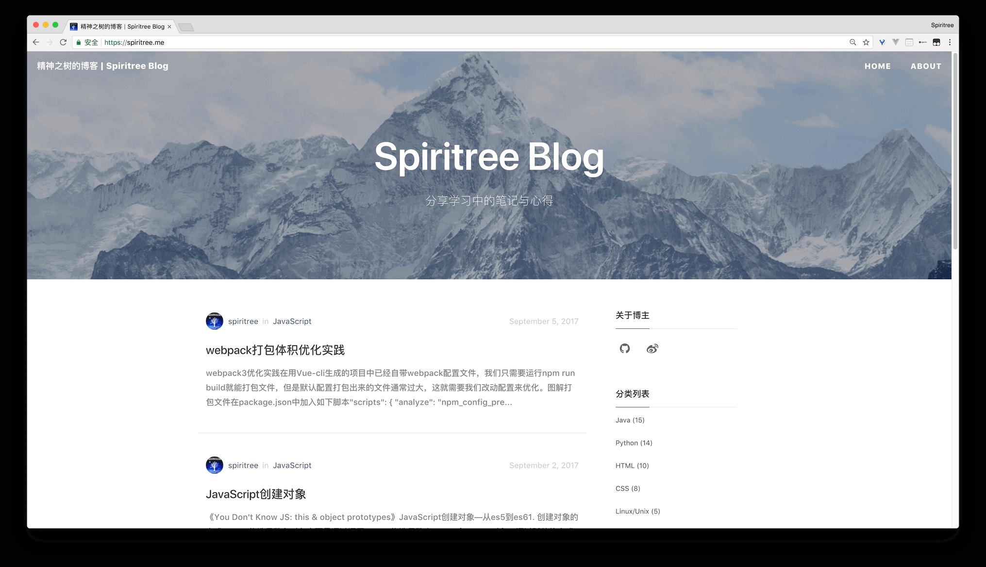 Typecho 基于 AmazeUI & 小专栏 的主题模板 Amaze
