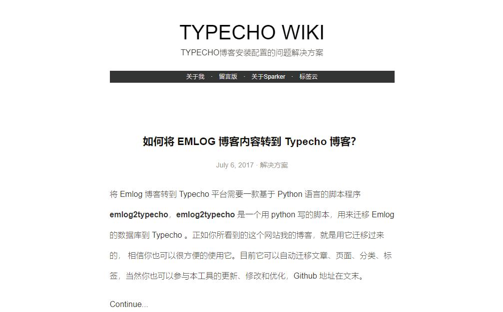 Typecho 一款轻量级单栏主题 Mintype
