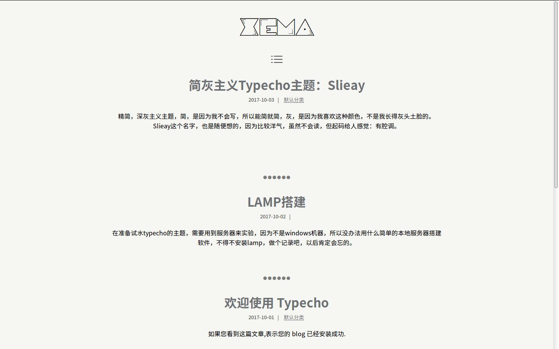 Typecho 简灰主义主题 Slieay
