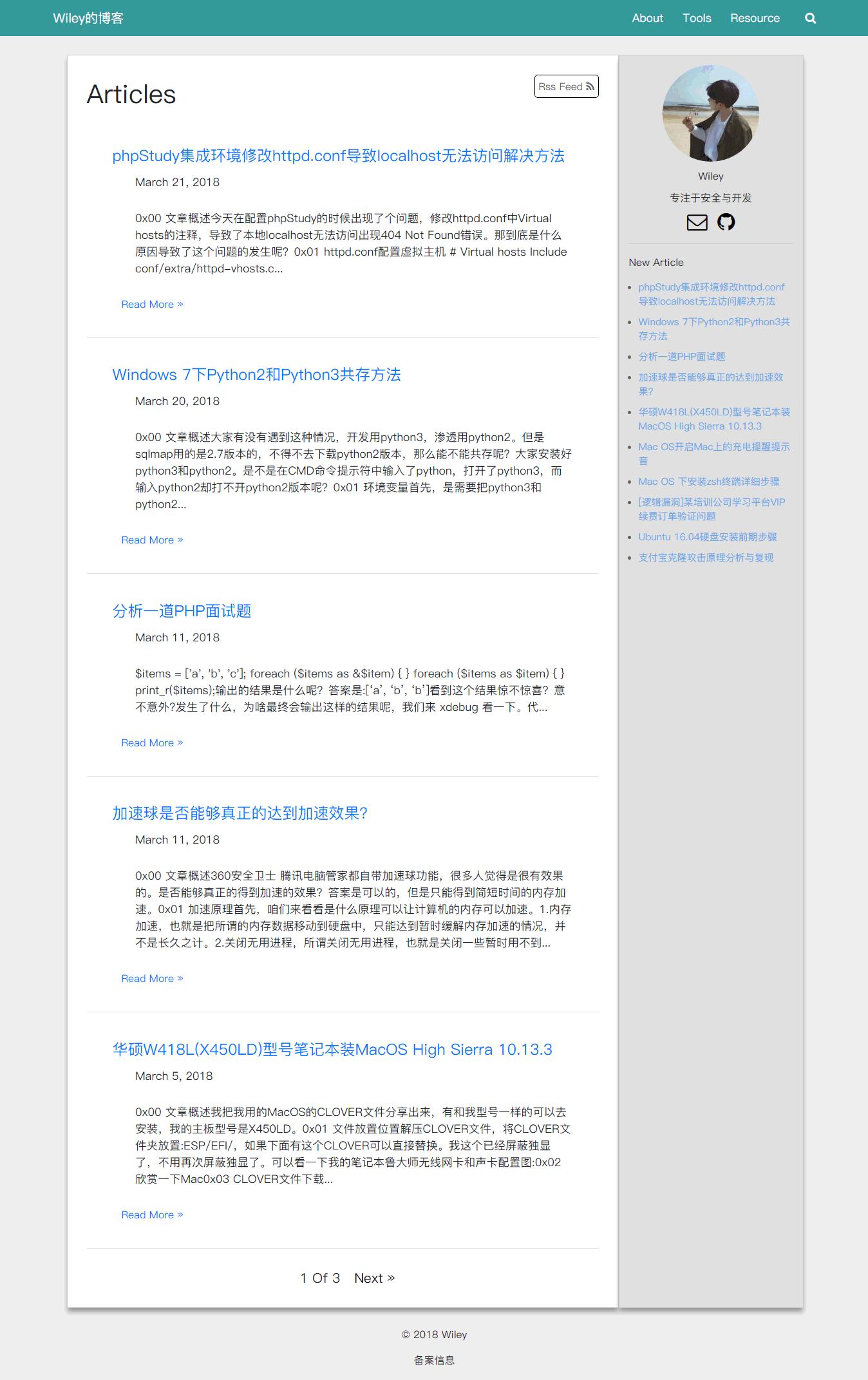 Typecho 基于 Boostrap 框架主题模板 Wiley