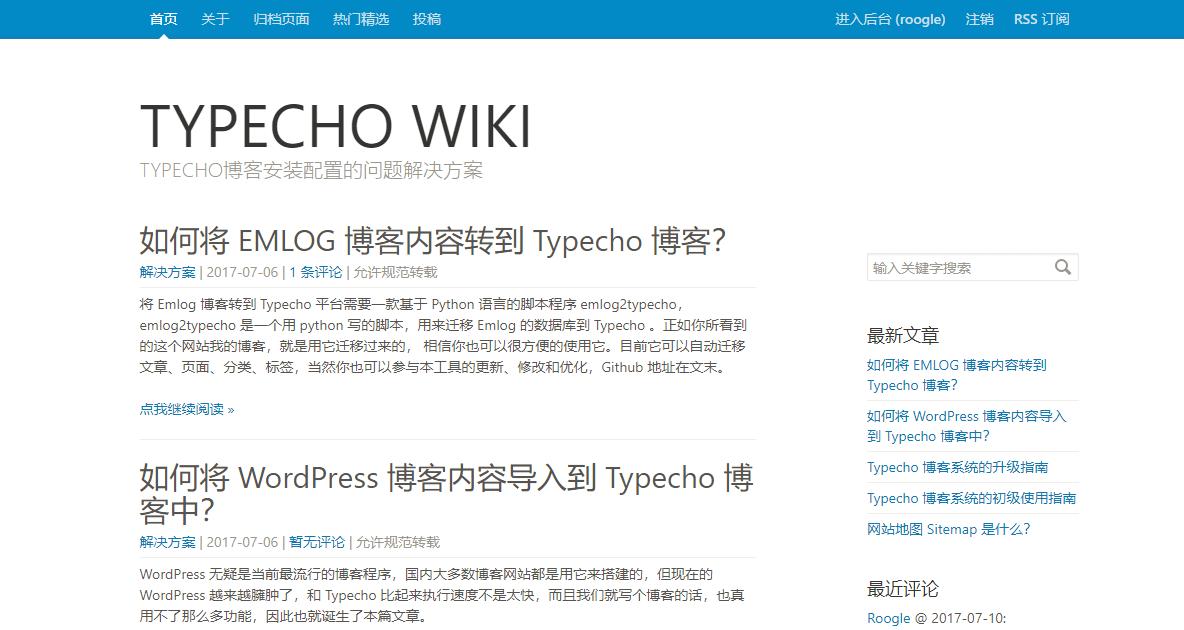 Typecho 采用 Bootstrap 框架设计的简洁主题 Chrogeek