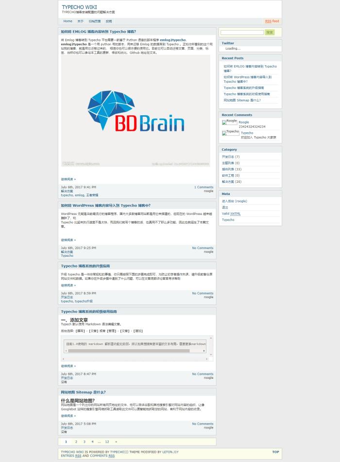 Typecho 仿 Wordpress NeoEase 的双栏博客主题 blocks