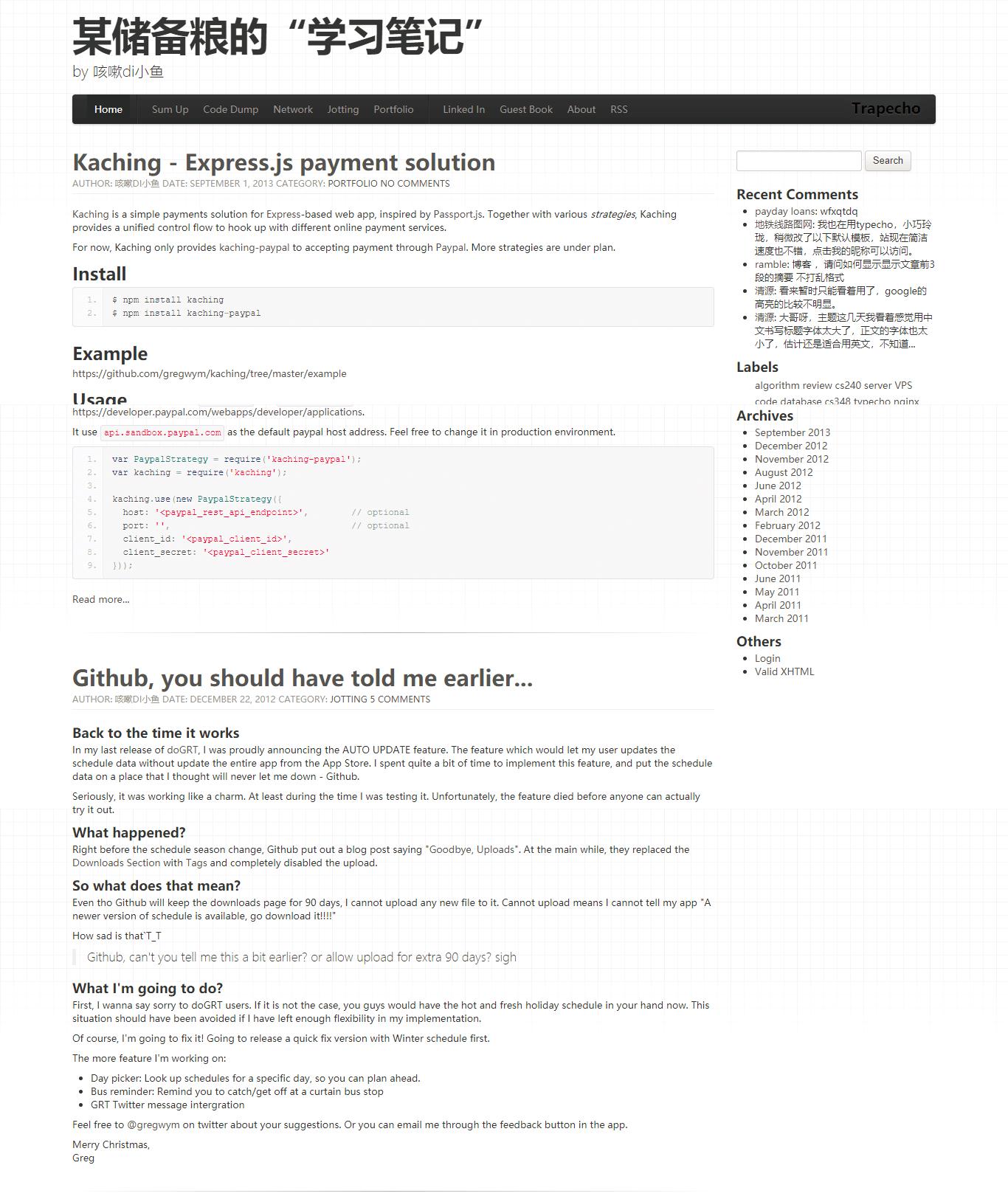 Typecho 基于 Bootstrap 的主题 Trapecho