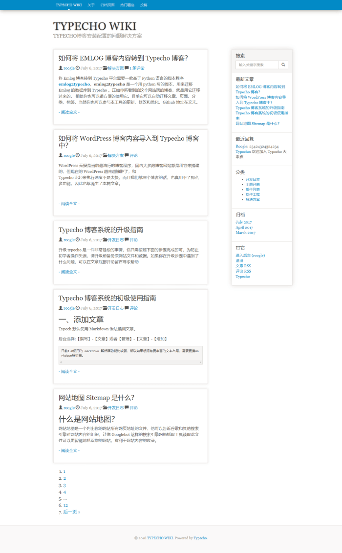 Typecho 简洁双栏主题 Quantic