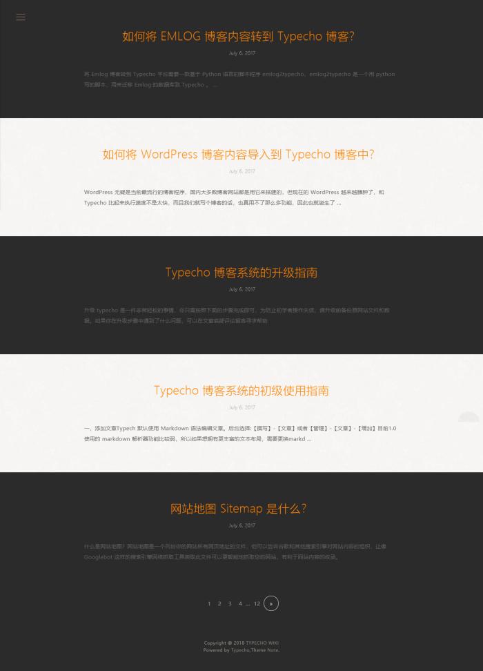 Typecho 黑色单栏文字主题 Note