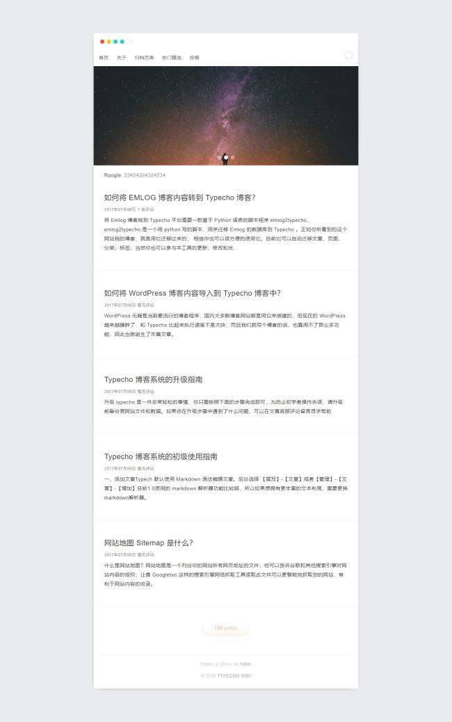 Typecho 素色单栏简洁主题 iDevs