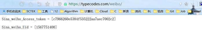 新浪微博开放平台的应用回调服务
