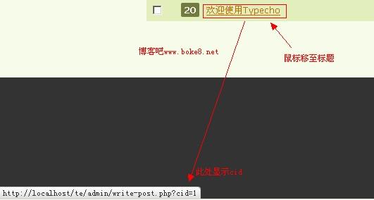 typecho插件