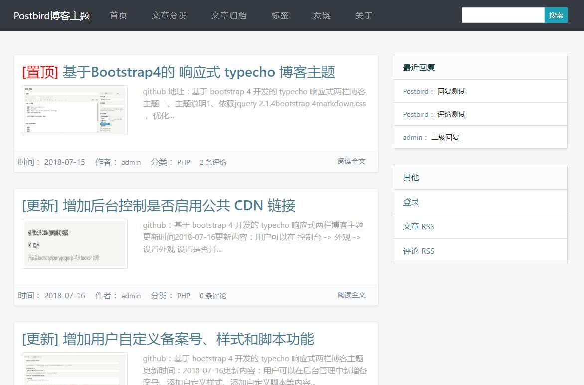 Typecho 基于 bootstrap4 的简洁博客主题 Postbird