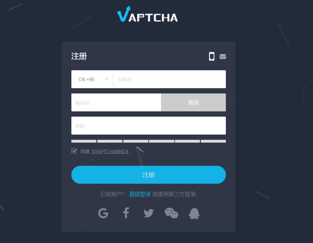VAPTCHA注册界面.jpg