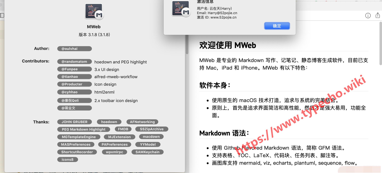 苹果电脑 Mac 平台下的 Markdown 编辑器推荐 MWeb