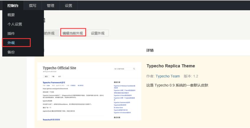 非插件实现Typecho语法高亮