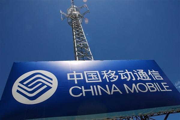 中国第一个5G手机电话在北京接通