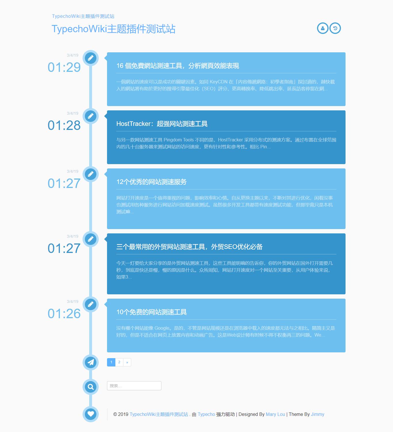 Typecho 蓝色单栏时间线主题 Tline