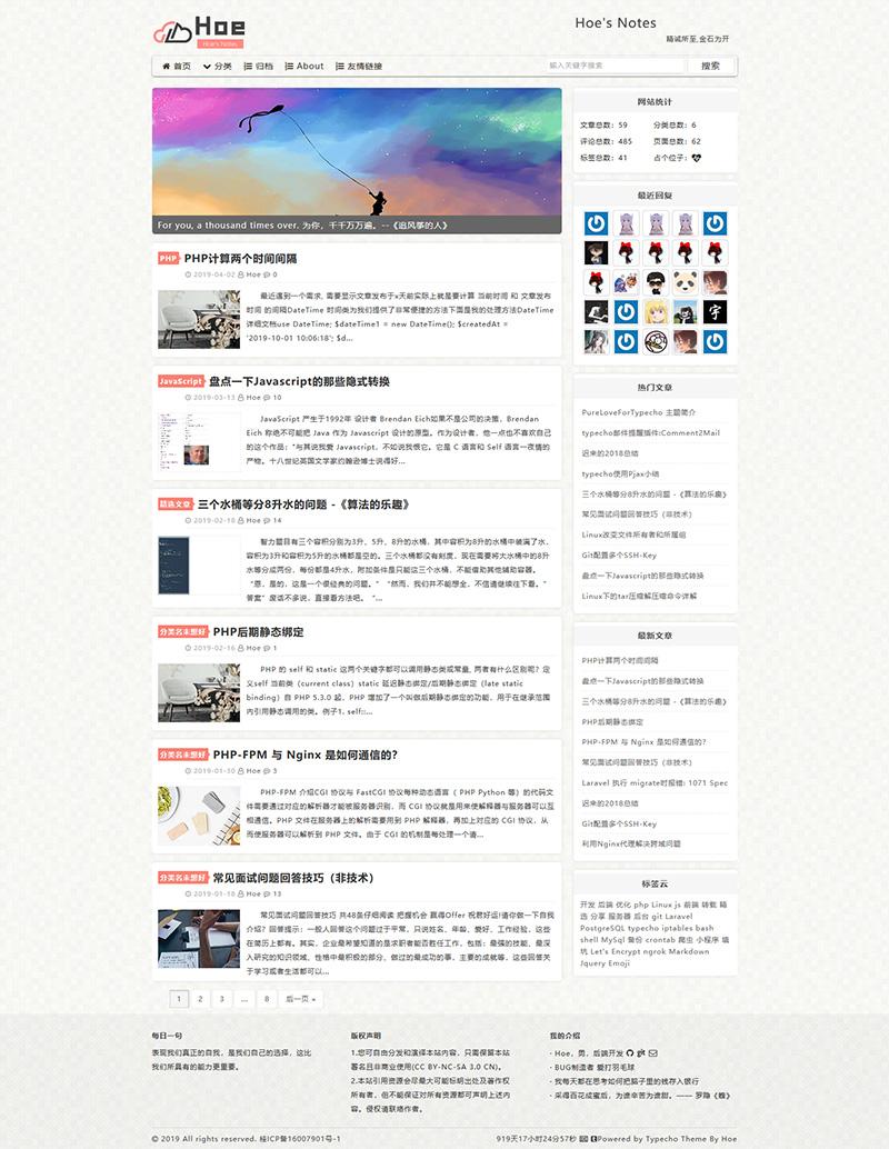 typecho-PureLove.jpg