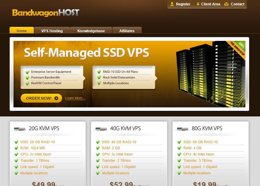 BandwagonHost:搬瓦工高性价比VPS主机评测报告,支持支付宝购买!